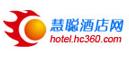 慧聪酒店网(旅游)