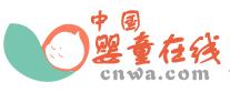 中国婴童在线
