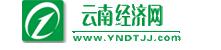 云南经济网