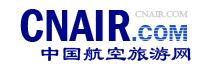 中国航空旅游网
