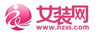 中国女装网