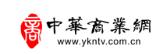 中华商业网