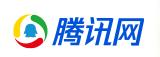 腾讯网—房产上海