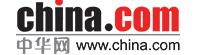 中华网-快讯
