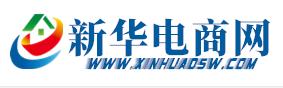 新华电商网