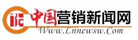 中国营销新闻网
