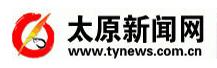太原新闻网