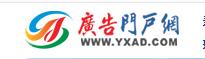 中国广告门户网