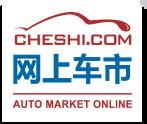 网上车市上海