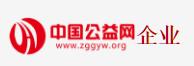 中国公益网