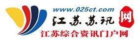 江苏苏讯网