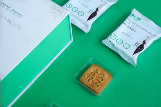 减脂技术新革命 轻造科技减脂技术代餐饼干