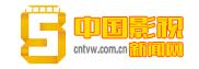 中国影视新闻网