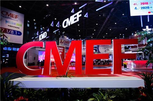 颐健安·美奇参加2019年青岛第82届中国国际医疗器械(秋季)博览会 助力全民健康