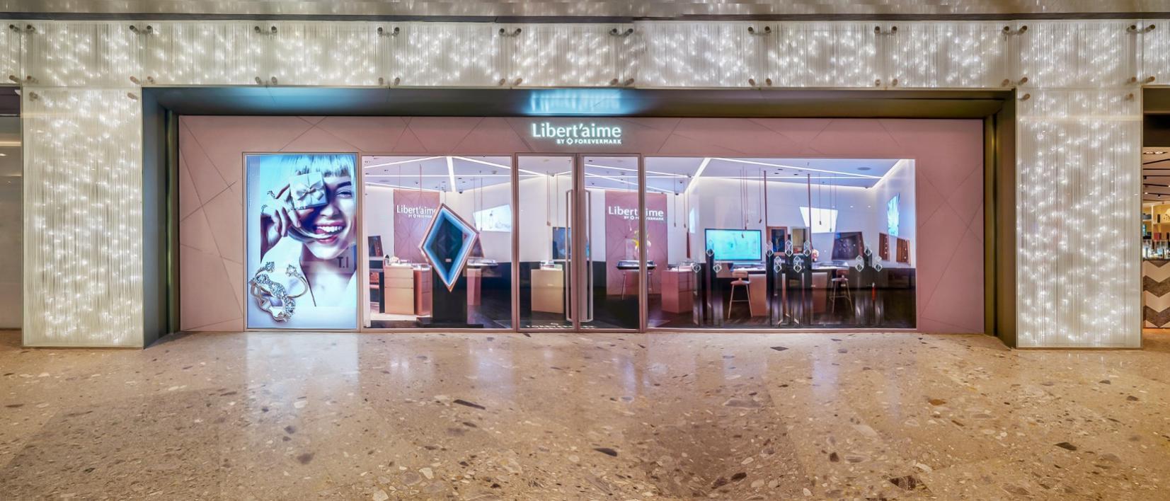 Libertaime深圳万象天地全球第三家品牌旗舰店闪耀深圳 摩登风尚钻饰升级零售体验续梦真我如钻