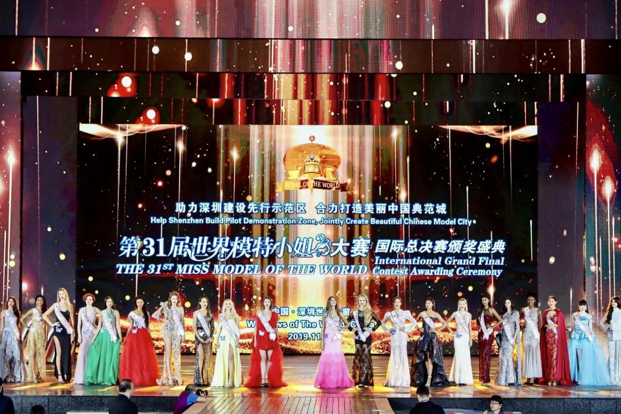第31届世界模特小姐大赛国际总决赛落幕深圳:俄罗斯佳丽折桂