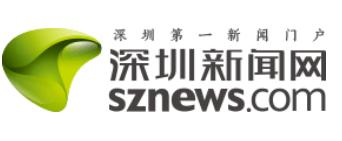 深圳新闻网大首页文字链
