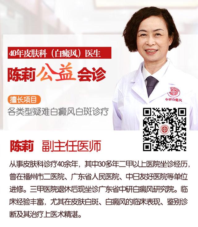 [热文]广州白癜风医院提醒:治疗儿童白癜风避开这些误区康复更快