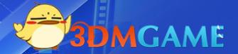 3DM文字链