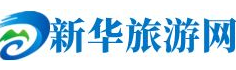 新华旅游网