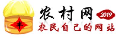 中国农村网