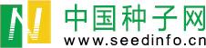 中国种子网