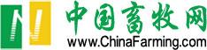 中国畜牧网