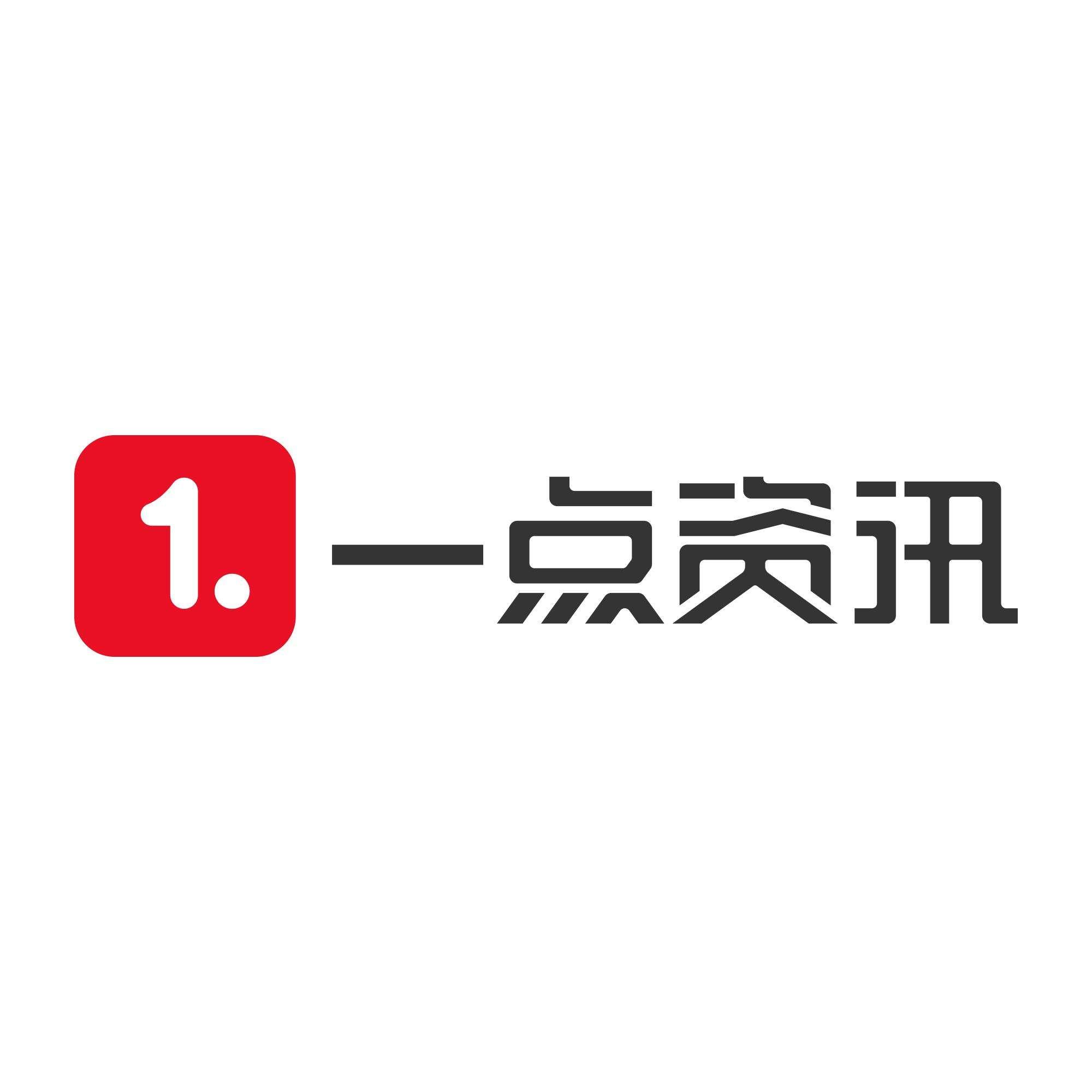 一点资讯广东