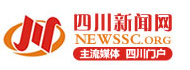 四川新闻网城市