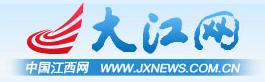 中国江西网(大江网)