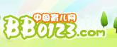 中国育儿网