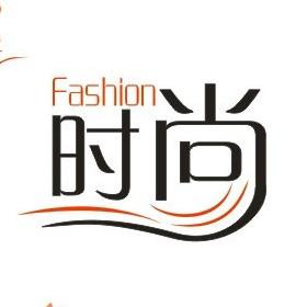 时尚与评论