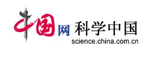 中国网科学首页首页文字链