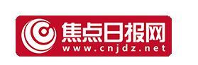 中国焦点日报网