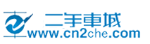 中国二手车城首页文字链