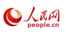 人民网内蒙古