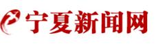 宁夏新闻网健康