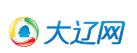 腾讯网-大辽