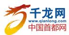 千龙网娱乐文字链