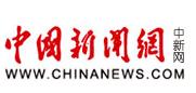 中国新闻网主站首发