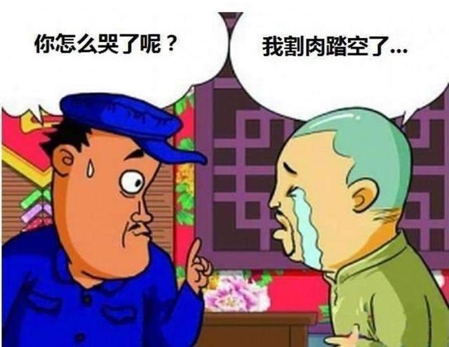 晟宇投资分享炒股踏空怎么办