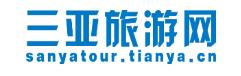 三亚旅游网