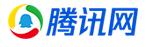 腾讯网新闻医疗