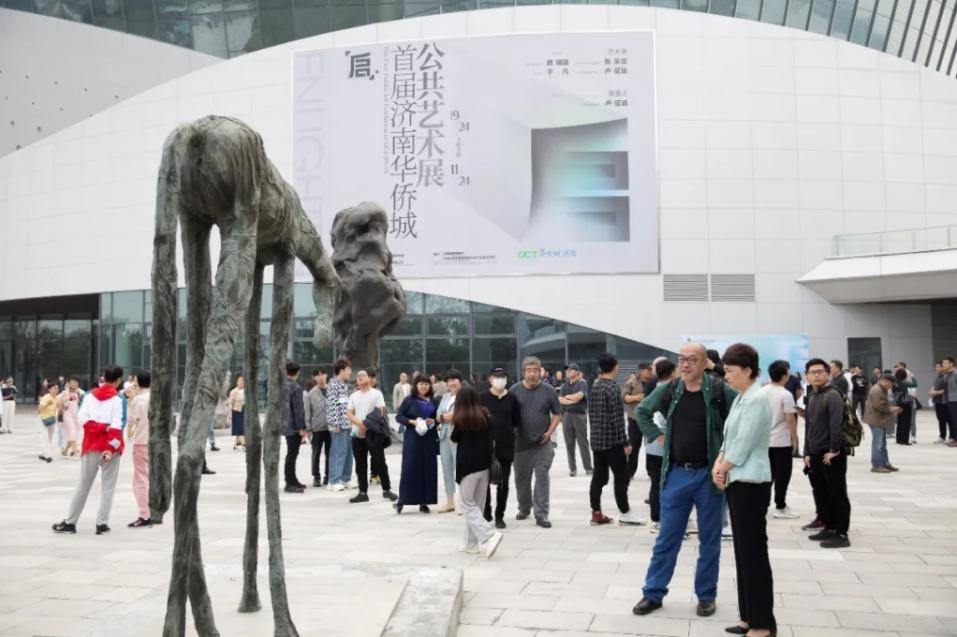 ICTE-2020镇博会启幕!华侨城北方集团携北方新型城镇化成果亮相