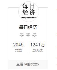 搜狐(每日经济)