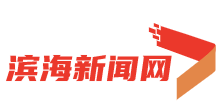 滨海新闻网