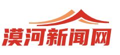 漠河新闻网