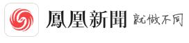 凤凰号(鲁南快报)