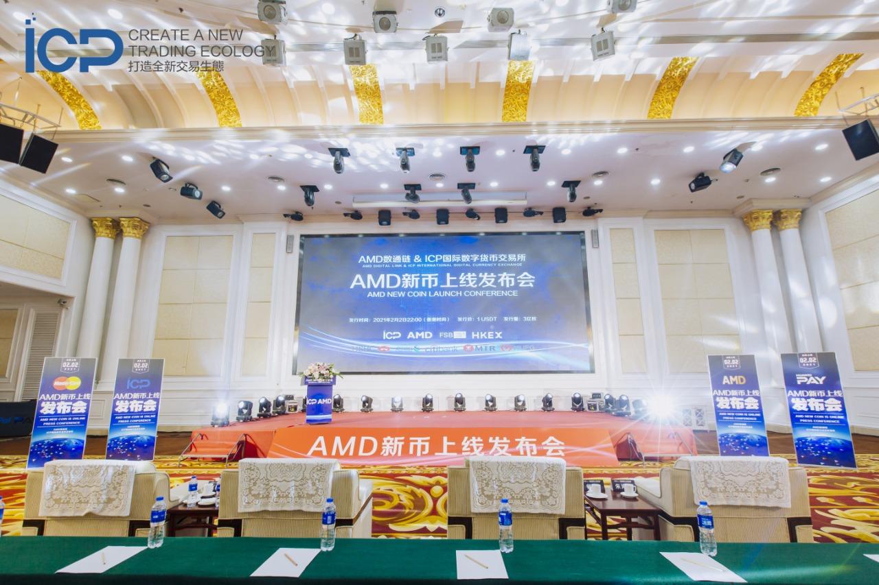 数字经济时代下的大数据如何加密AMD数通链带来解决方案