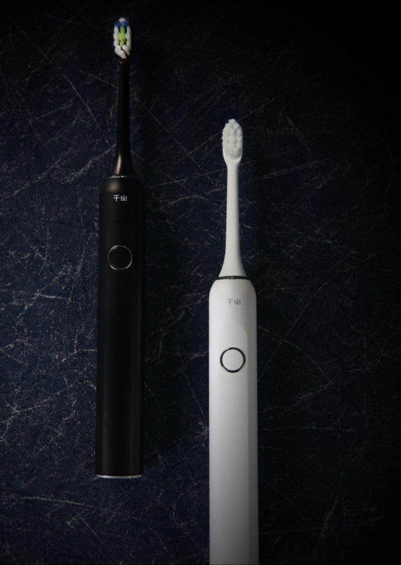 电动牙刷,千山电动牙刷,送男友礼物